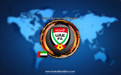 United Arab Emirates 1